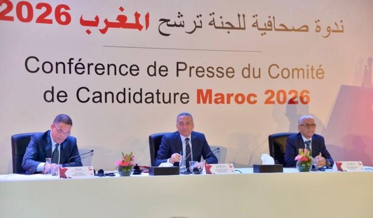 Fouzi Lekjaa, président de la Fédération Royale Marocaine de Football, Moulay Hafid Elalamy, président du comité de candidature du Maroc au Mondial 2026 et Rachid Talbi Alami, ministre de la Jeunesse et des Sports