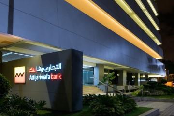 En intégrant le service « Trans'compte » à sa banque en ligne, Attijariwafa bank Europe garantit à ses clients plus de praticité .