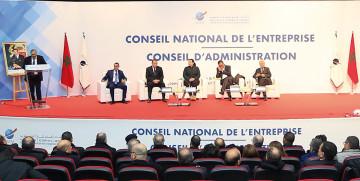 Conseil National de l'Entreprise de la CGEM
