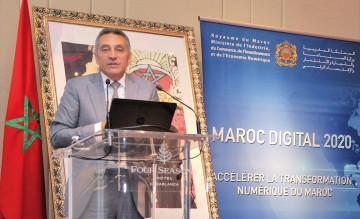 Moulay Hafid Elalamy, ministre de l'Industrie, de l'Investissement, du Commerce et de l'Économie numérique