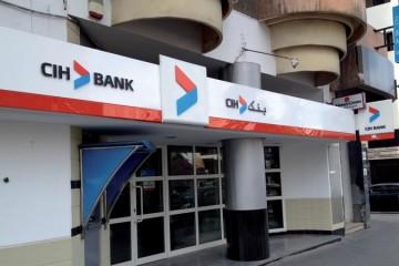 L'offre Club Sayidati est axée sur les nouvelles technologies et la banque en ligne.