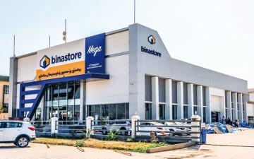 La conversion en Binastore s'accompagnera de l'élargissement de l'éventail des produits et de services tant pour les clients que pour les franchisés.