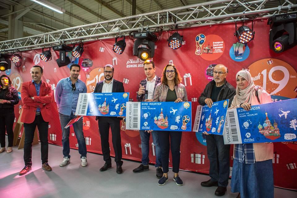 Aswak assalam c l bre son anniversaire mohammedia for Portnet maroc