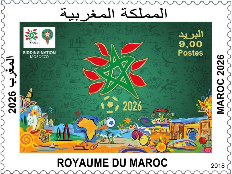 Barid Al-Maghrib Maroc 2026
