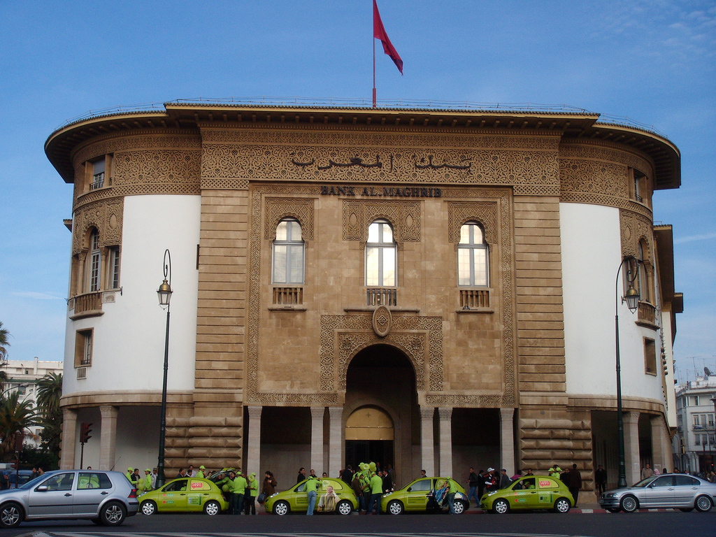 Le Projet De Loi Relatif Au Statut Bank Al Maghrib Rouvé