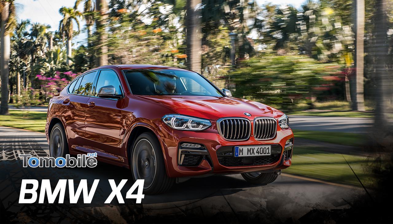 BMW X4 se bonifie avec l'âge