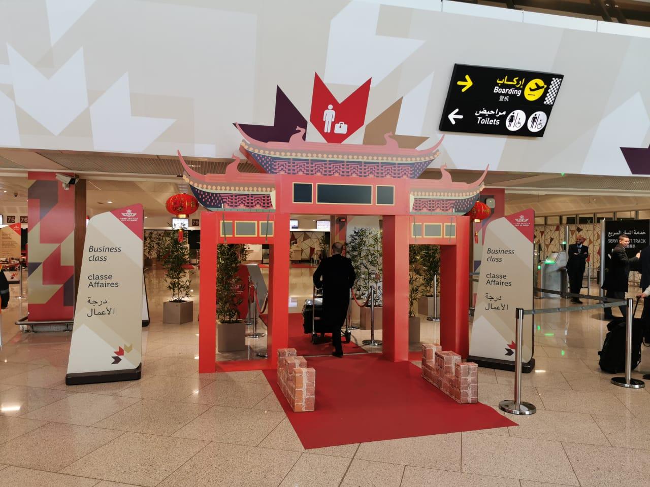 Inauguration aujourd'hui de la nouvelle ligne Casa-Pékin — Royal Air Maroc