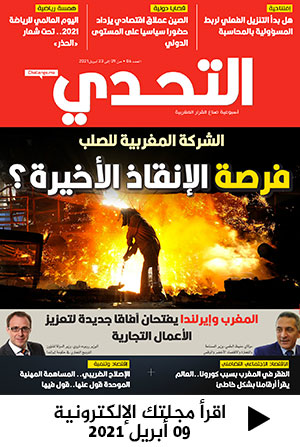 Challenge Magazine version Arabe